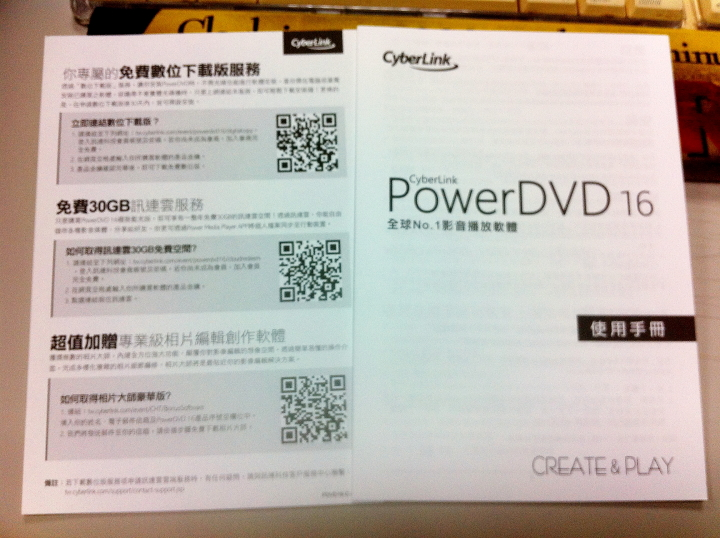 IMG_3067_PowerDVD16.JPG