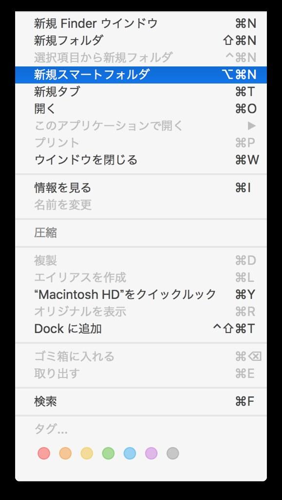 スクリーンショット 2016-04-29 11.42.08