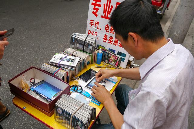 2014上海杭州D1-1190562