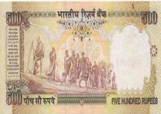 India 500 Rs banknote