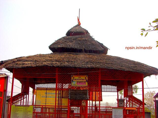 A Big Yagya Shala