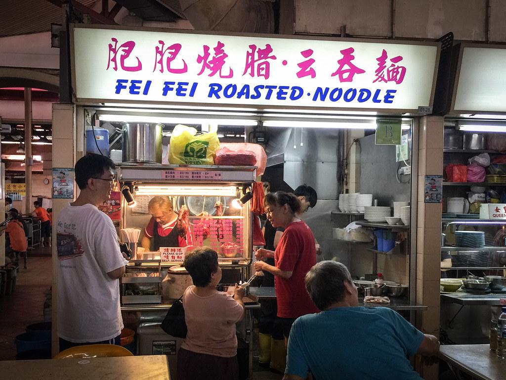 Fei Fei Roasted Noodle: Signage
