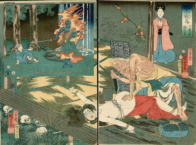 Utagawa Kuniyoshi -  Title Unknown, 1856