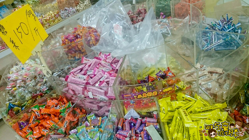 詠安糖果批發工廠_8784