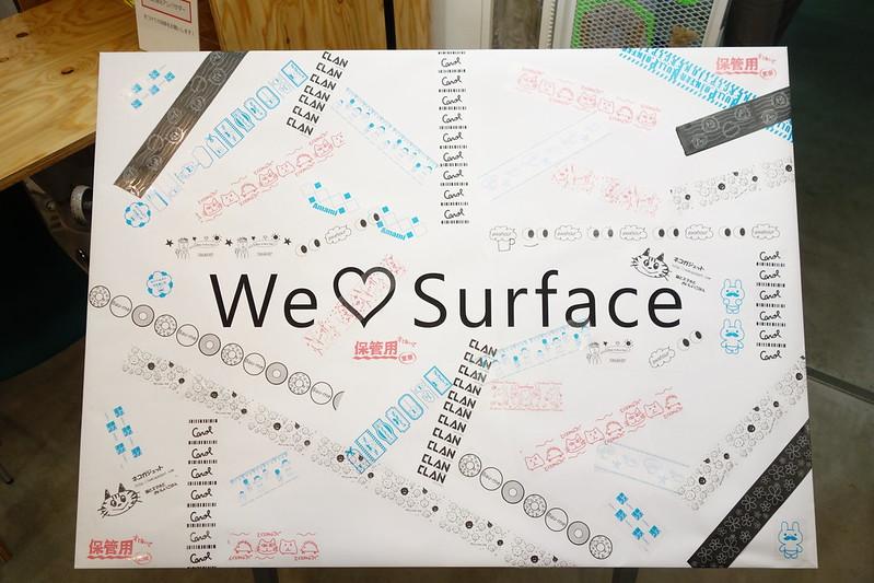 Surface クリエイティブワークショップ Vol.3