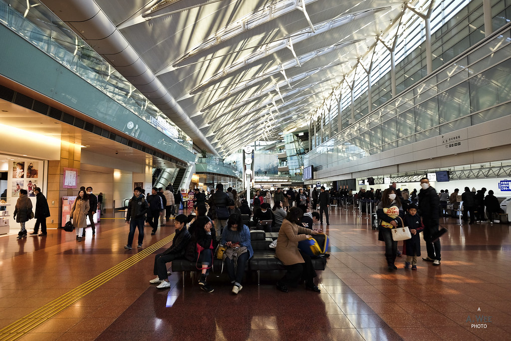 Haneda Domestic terminal