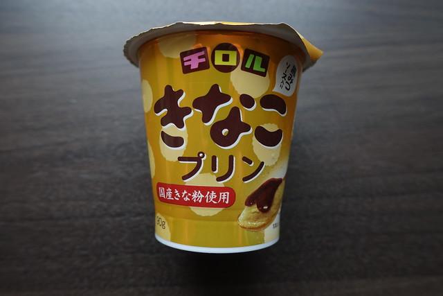 北海道乳業×チロルチョコ きなこプリン黒みつソース入り_01