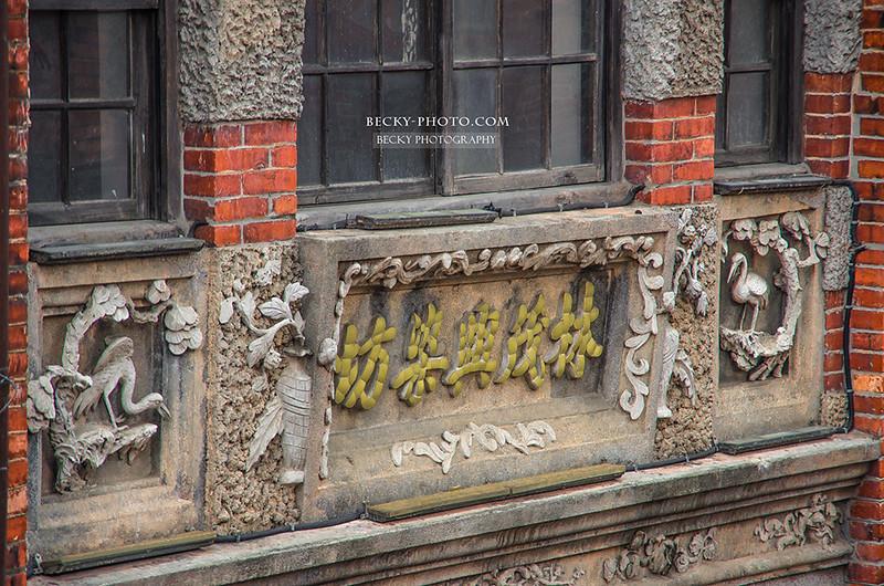 2016.Mar 三峽老街Sanxia Old Street