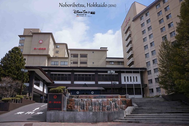 2016 Japan, Hokkaido Noboribetsu Daiichi Takimotokan 01