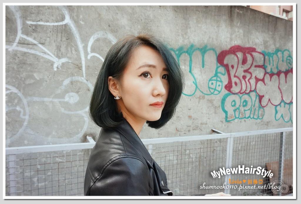 HappyHairTon短髮+墨綠色染髮 - 24