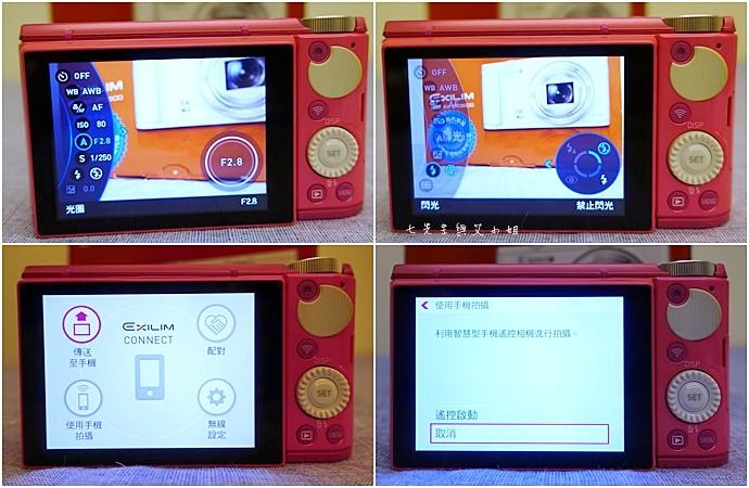 12 CASIO EX-ZR3600 自拍神器