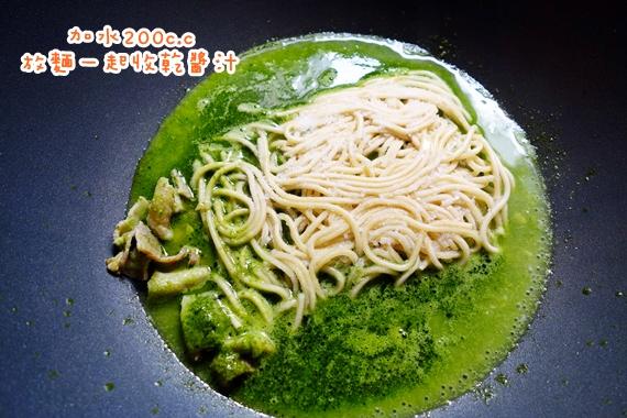 is pasta (8).JPG