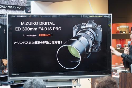 P1094843 - Version 2