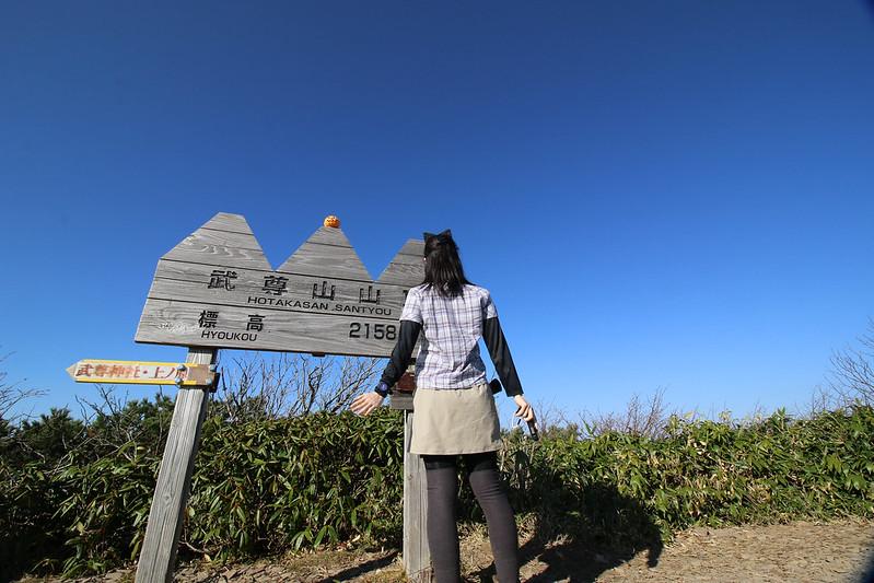 20141011-上州武尊山-0430.jpg