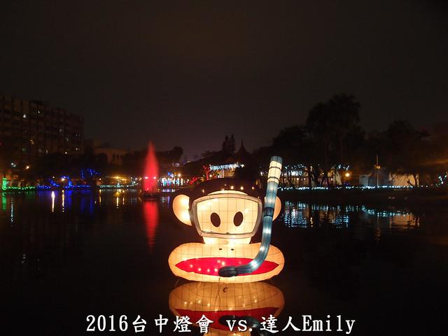 2016台中燈會 050