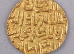Arabic coin found in China