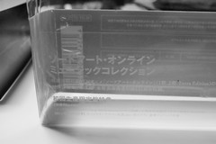 Sword Art Online Music Collection