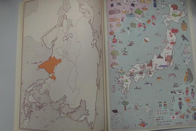 通常一頁會先出現特定國家地圖,再翻到下一頁就是該國在洲裡的位置@地圖(MAPS),小天下出版