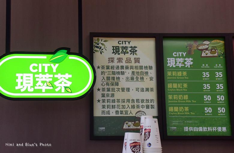 city現萃茶03