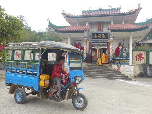 M16-Lashio-Temple chinois (15)
