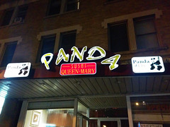 Panda d'Or - Sushi - Queen Mary - Montreal