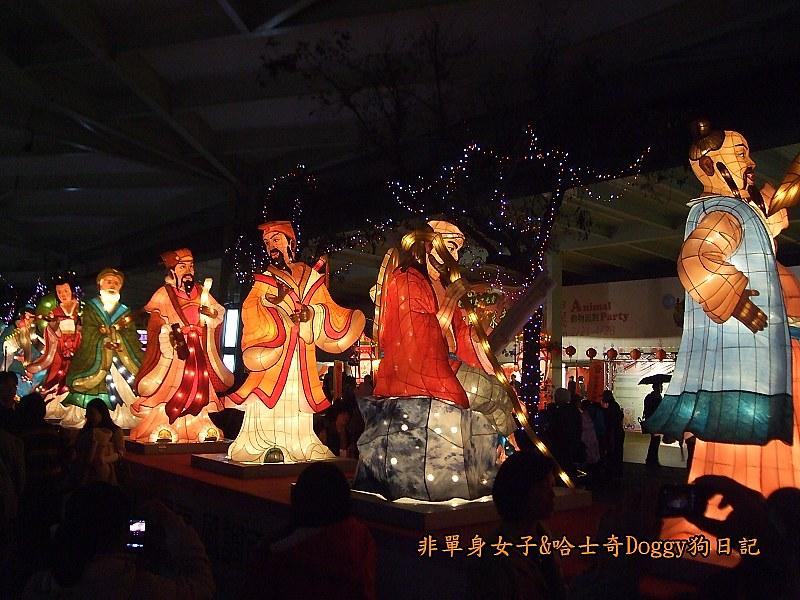 2013台北燈節在花博33