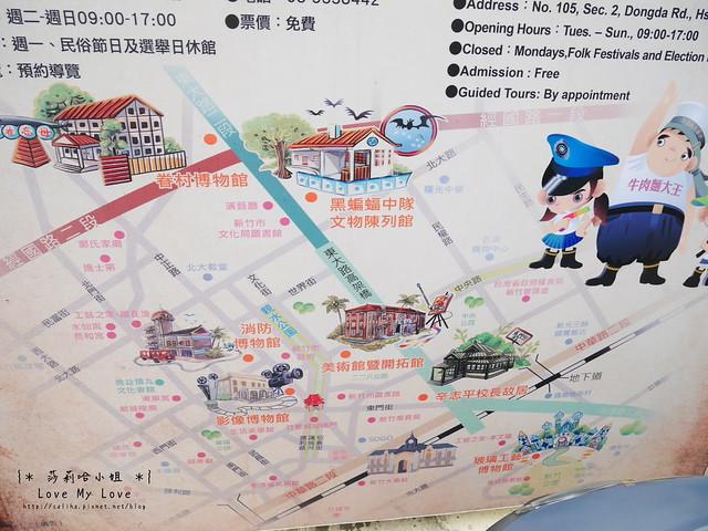 新竹一日遊景點推薦眷村博物館 (2)