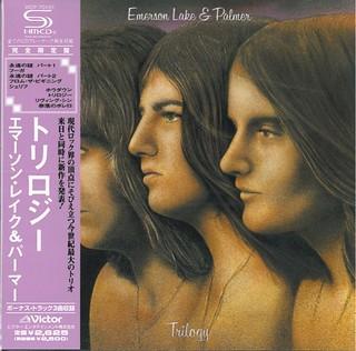 Guía audiófila: Emerson, Lake & Palmer 25335176494_dbcd88b834_n