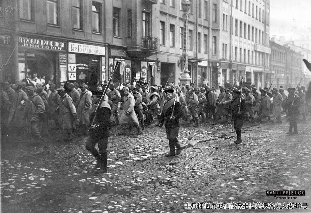 1916年奥地利战俘在彼得格勒09