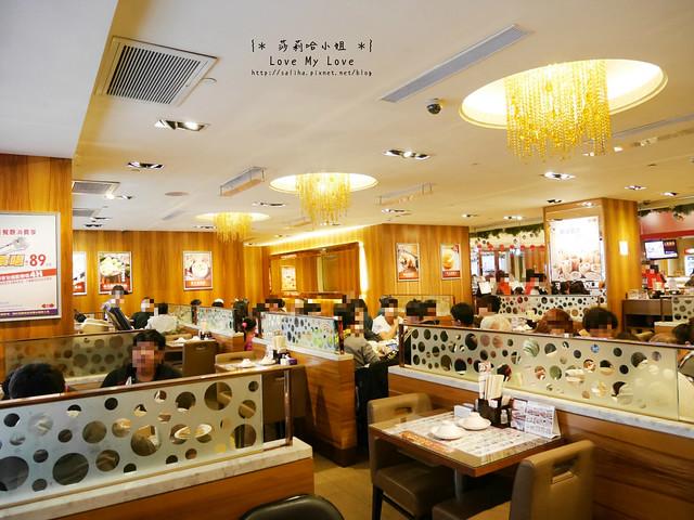 西門町美食推薦英記港式茶餐廳 (1)