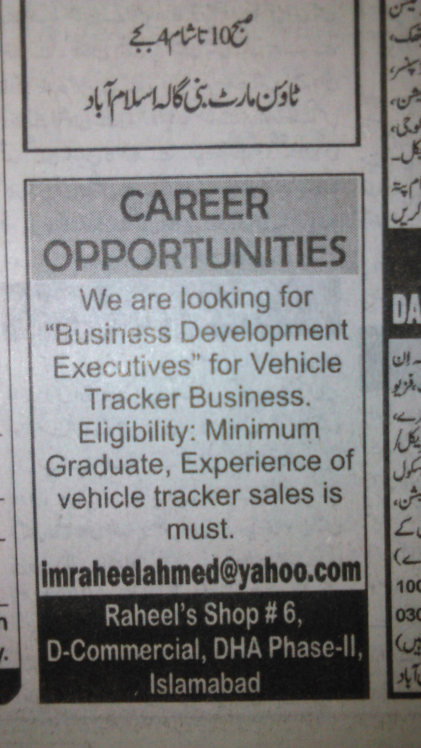 Bussiness Development Executives Required