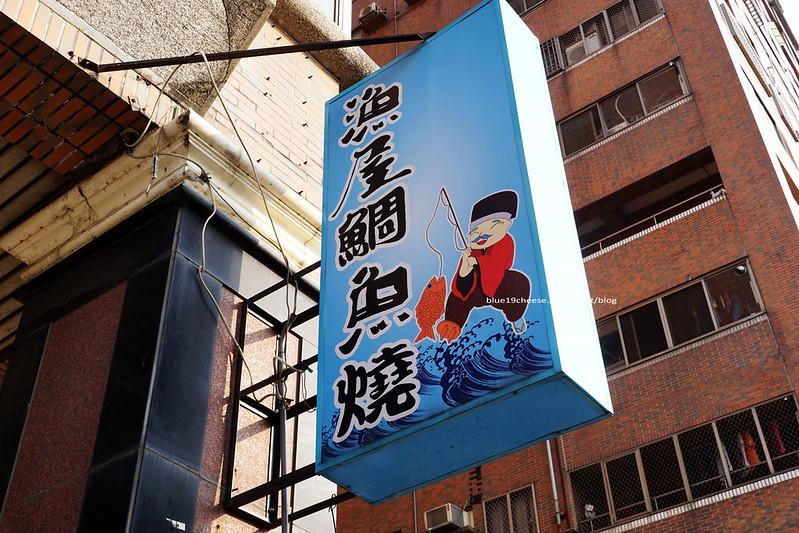 26145154370 b04cfb3ba9 c - 漁屋鯛魚燒-裝潢小巧可愛.近中山醫和愛買及大慶麵店