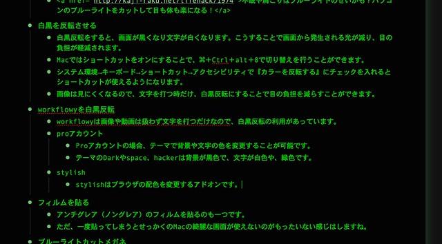 スクリーンショット 2016-04-04 8.11.09