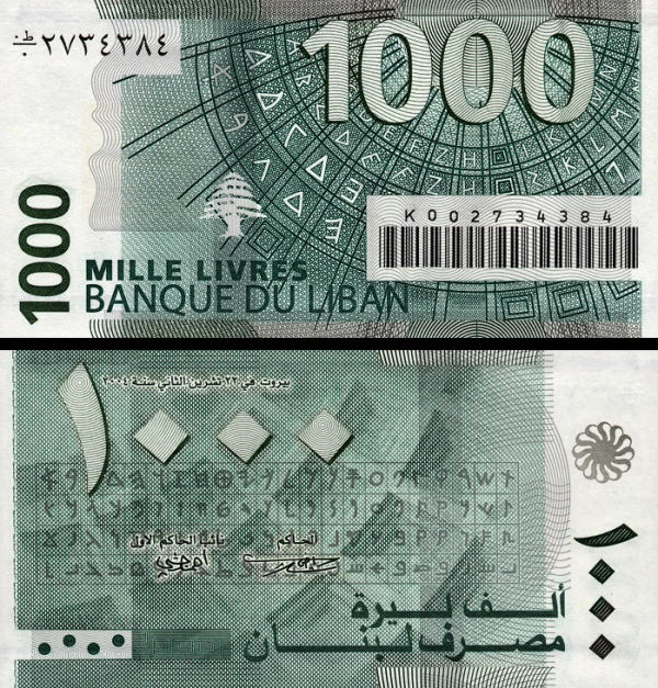 1000 Livres Libanon 2004, P84a UNC