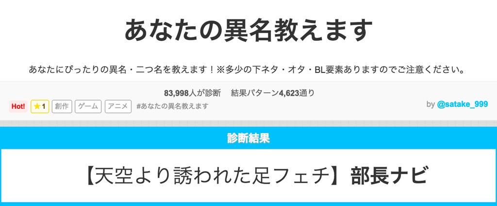 スクリーンショット 2016-04-26 16.37.12