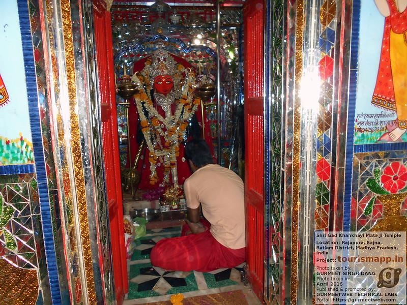 Shri Gad Khankhayi Mata Ji Temple