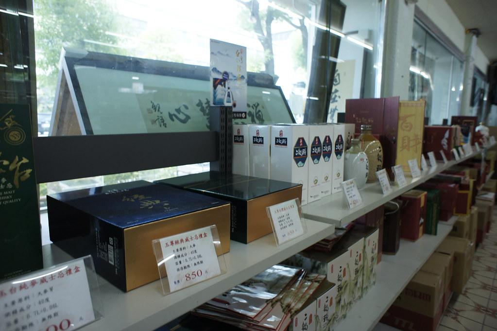 台南市善化區啤酒躥光工廠 (41)