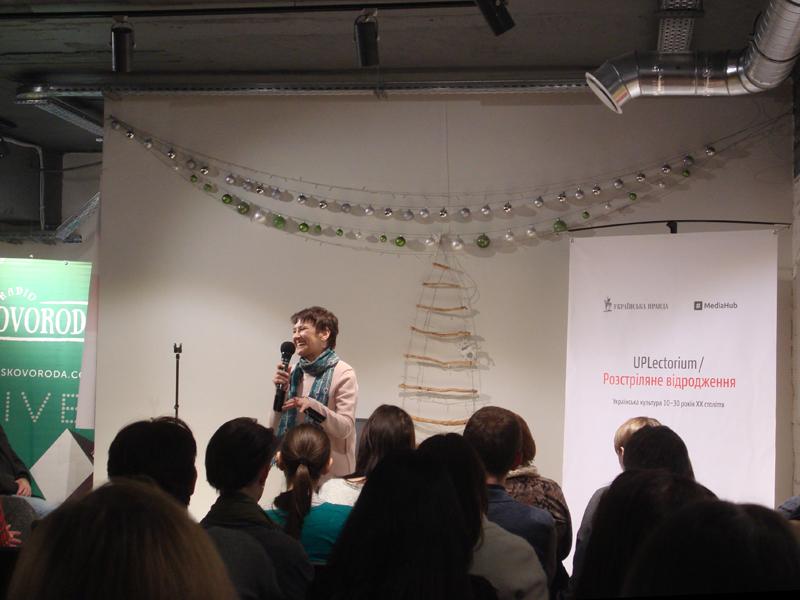 Lecture on History of Ukrainian literature by Oksana Zabuzhko