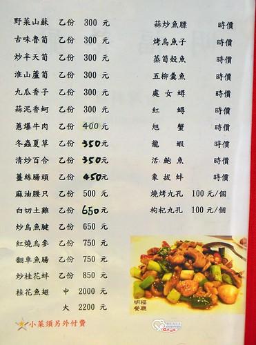 明福台菜海鮮011-DSC_8962