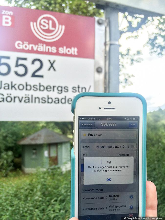 Stockholm_solyanka_3-20