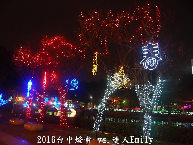 2016台中燈會 015