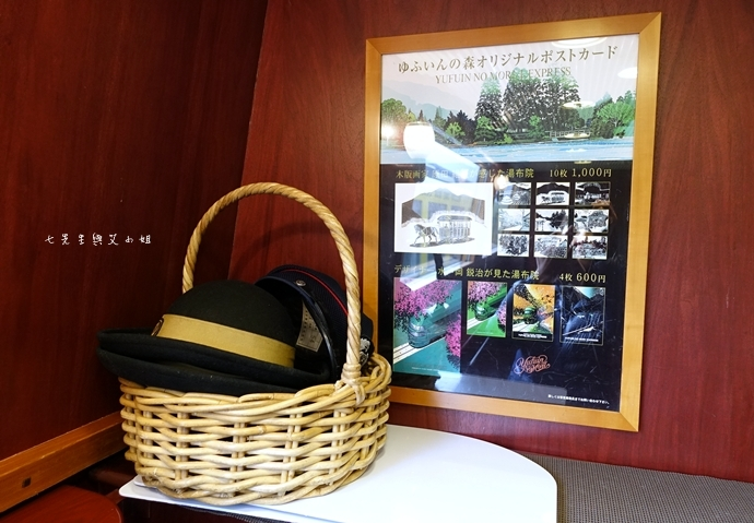 35 17 【日本九州】JR特急 由布院之森(ゆふいんの森)-優雅復古風觀光列車,九州旅遊必搭~(內含JR九州鐵路周遊券/JR九州Pass分享)