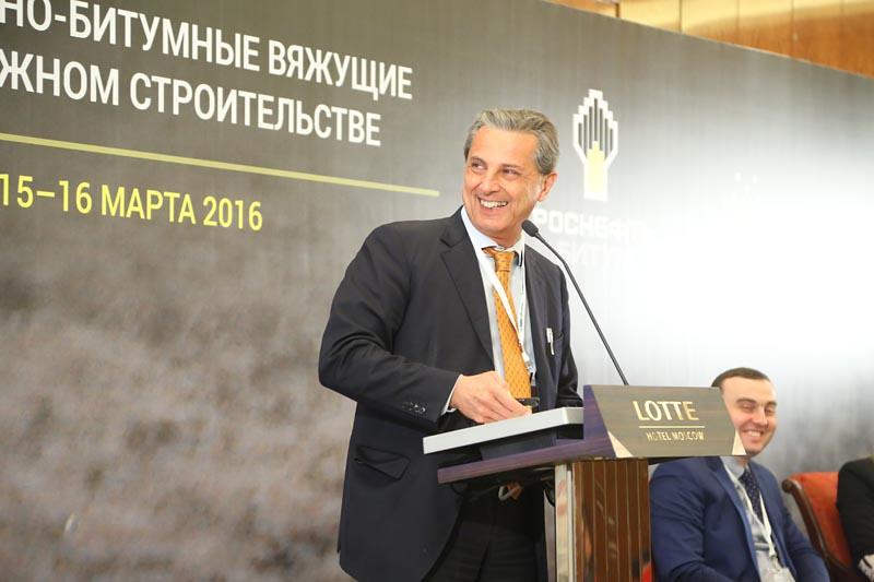 VI ежегодная международная конференции «Полимерно-битумные вяжущие в дорожном строительстве»