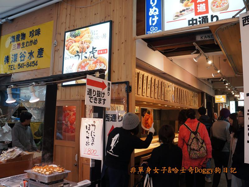 日本築地市場海膽蓋飯19