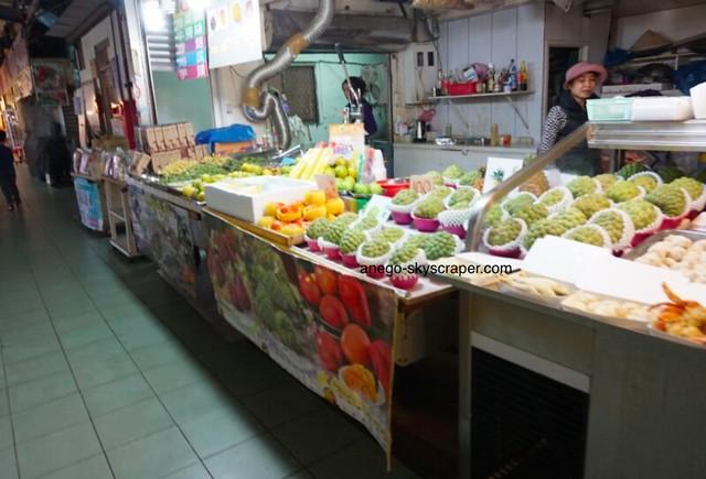 野柳 果物屋