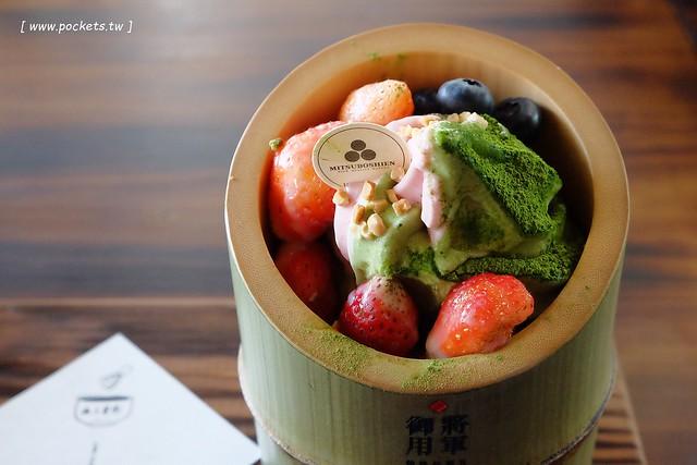 24249609725 59fff3c1df z - 【台中西區】三星園抹茶.宇治商船。來自日本的三星丸號,漂亮的船艦外觀,濃濃的京都風情,有季節限定草莓抹茶系列(已歇業