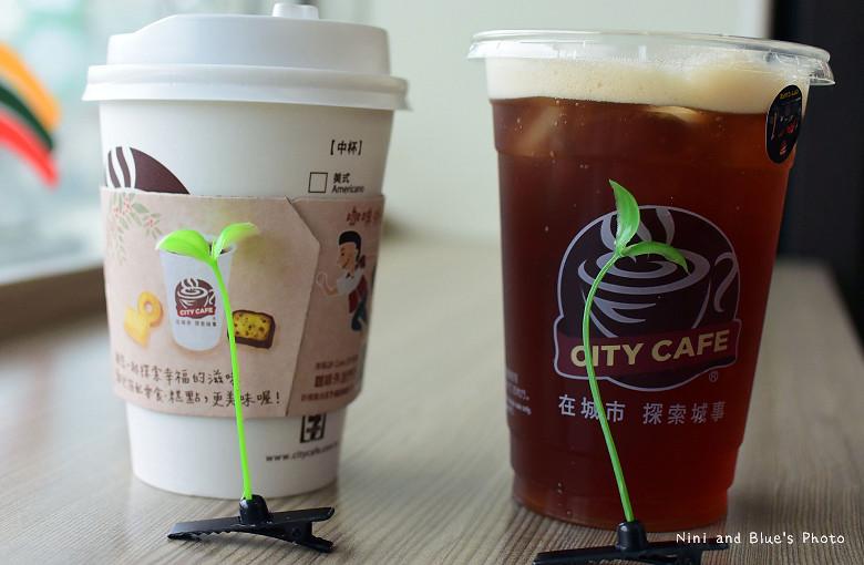 city現萃茶11