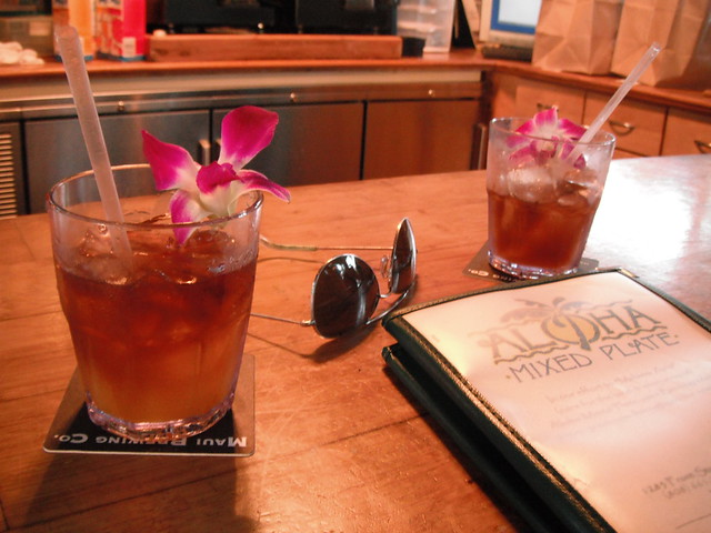 5 things you may not know about maui