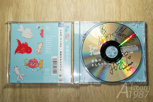 FES☆TIVE Kingyo no Kinchan signed CD