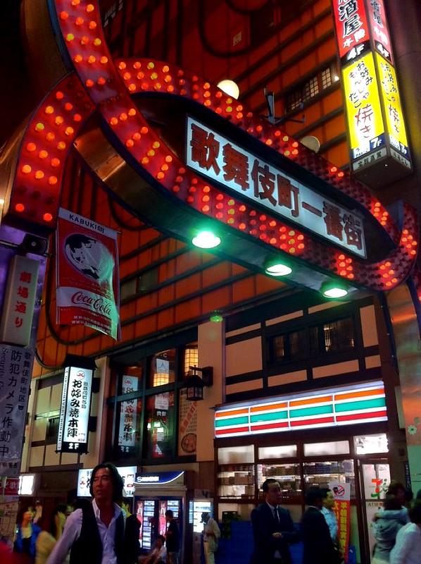 Kabukicho_01